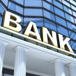 Банки Цаган-Амана