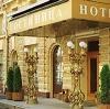 Гостиницы в Цаган-Амане