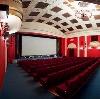 Кинотеатры в Цаган-Амане
