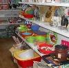 Магазины хозтоваров в Цаган-Амане