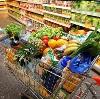 Магазины продуктов в Цаган-Амане