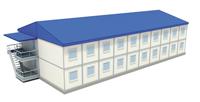 Современная гуманитарная академия - иконка «общежитие» в Цаган-Амане