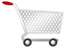 Колесо - иконка «продажа» в Цаган-Амане